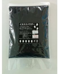 Squid ink powder 200g Made in HOKKAIDO Free Shipping