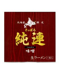 HOKKAIDO Noodle NET-one meal with miso taste Junren Made in HOKKAIDO Free Shipping New Box